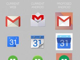Google 的 Android  App 新圖示流出,可能隨 Android 4.5 亮相?