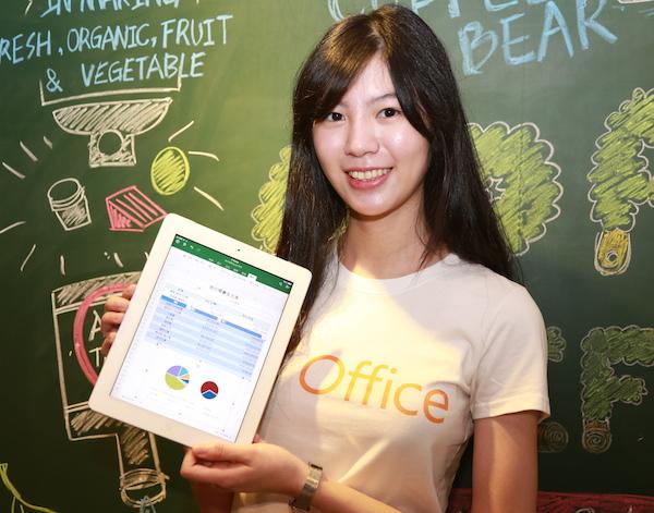 用平板、手機、筆電隨時行動工作,微軟 Office 365 、Office for iPad 打造行動辦公室