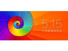 小米將於本月 15 日舉辦新品發表會,小米 3S 即將來襲?