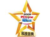 【2009科技金獎】Acer Aspire Revo R3600奪得「最佳年度產品」金獎