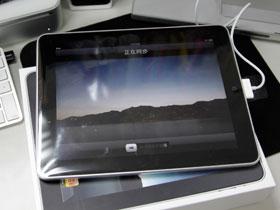 iPad來了!別害怕