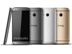 金屬質感 HTC One mini 2 現身 NCC,少了 Duo Camera 更便宜?