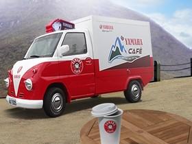 YAMAHA Café專屬服務起跑!凡YAMAHA車友合照上傳打卡即可享!