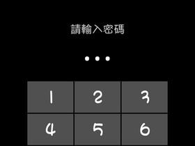 隱藏 Android 智慧型手機中的檔案或資料夾
