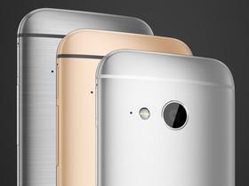 HTC One mini 2 將於 6 月開賣,32GB HTC One「熱戀紅」即日起上市