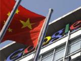Google中國業務依舊正常營運
