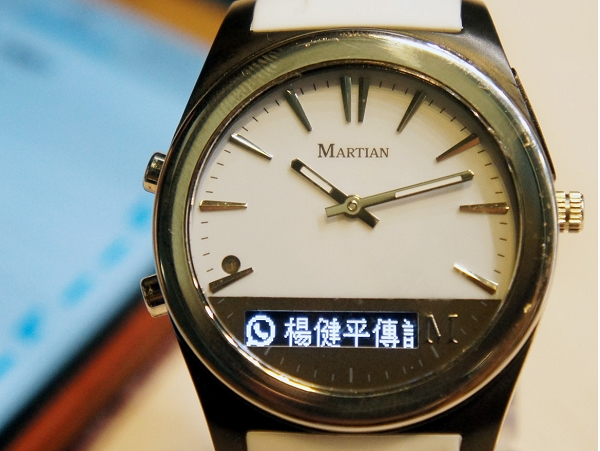 Computex 2014 :時尚又實用! Martian Notifier 摩絢智慧腕錶展場一手把玩!