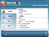 Returnil:完整保護公用電腦系統