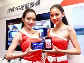 NCC 通過中華電信、台灣大哥大、遠傳電信 3G 轉 4G 方案,即日起開放 NP 服務