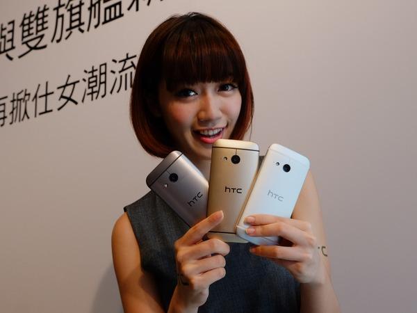 4.5 吋 HTC One mini 2 六月中開賣,Desire 816 蜜桃紅新色登場