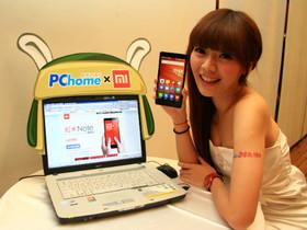 紅米 Note 增強版在台首發售價 4999 元, PChome 24h 首賣一萬支 6/20 開放預約