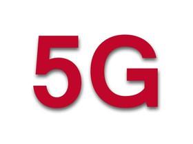 想當領頭羊?傳韓國同歐盟合作開發 5G 移動網路