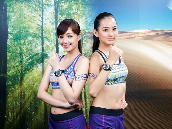 日本銷售冠軍登台!Epson發表GPS運動智慧腕式穿戴裝置Runsense