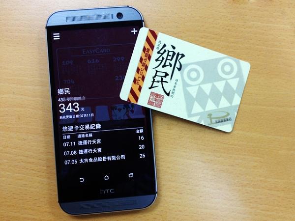 官方出品「Easy Wallet」可記錄管理悠遊卡消費明細,還能自動對發票!
