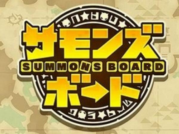 召喚圖板 SUMMONS BOARD:GungHo全新戰棋策略手遊,挑戰玩家新思維!