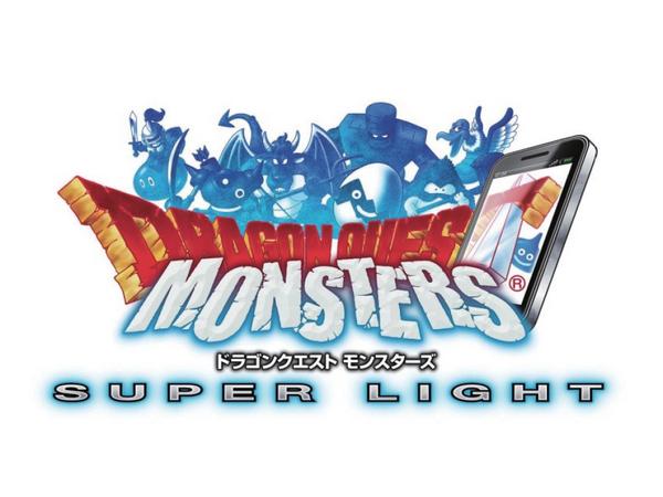勇者鬥惡龍怪獸仙境 SUPER LIGHT:勇者鬥惡龍怪獸仙境 SUPER LIGHT