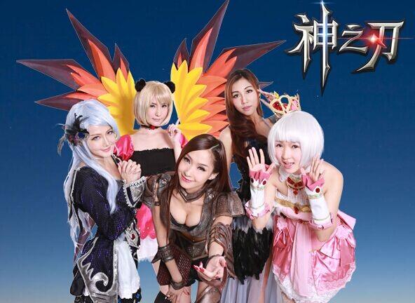 Efunfun《神之刃》於7/23改版&動漫電玩節直擊路線