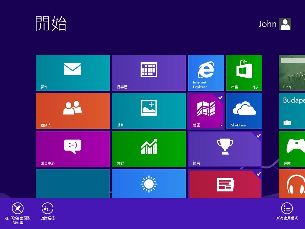 Windows 8.1 Update 1技巧:如何在開始畫面恢復釘選多個App