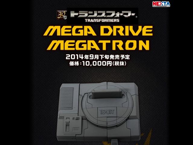 變形金鋼入侵懷舊主機,變形Mega Drive登場