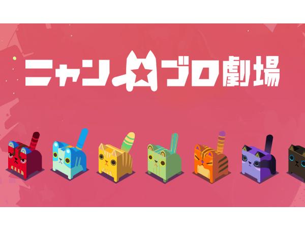 台灣團隊「阿克騰創意」APP介紹:可愛而療癒的「方塊貓」系列應用及遊戲