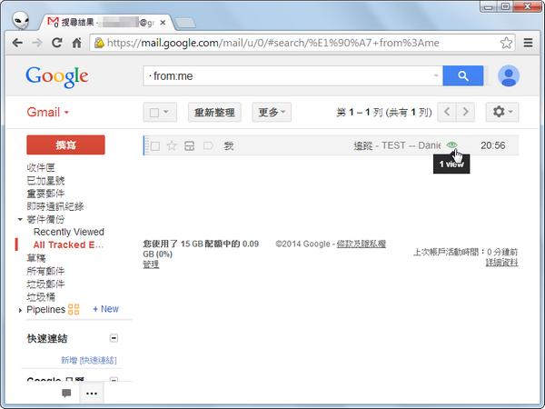 讓Gmail也有「已讀取」功能 | T客邦