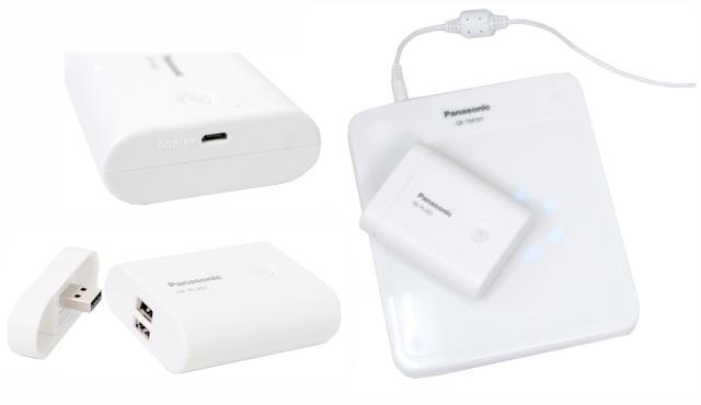 無線充電聯盟新規範:Qi 1.2 將會更強、更遠、更省電
