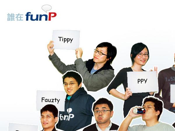 本土書籤聚合網站 FunP.com宣布關站