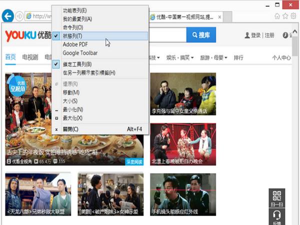 用Adblock Plus過濾中國影音網站的廣告