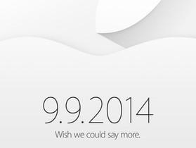 Apple 發表會 9 日 9 日登場,iPhone 6、iWatch 即將亮相!?
