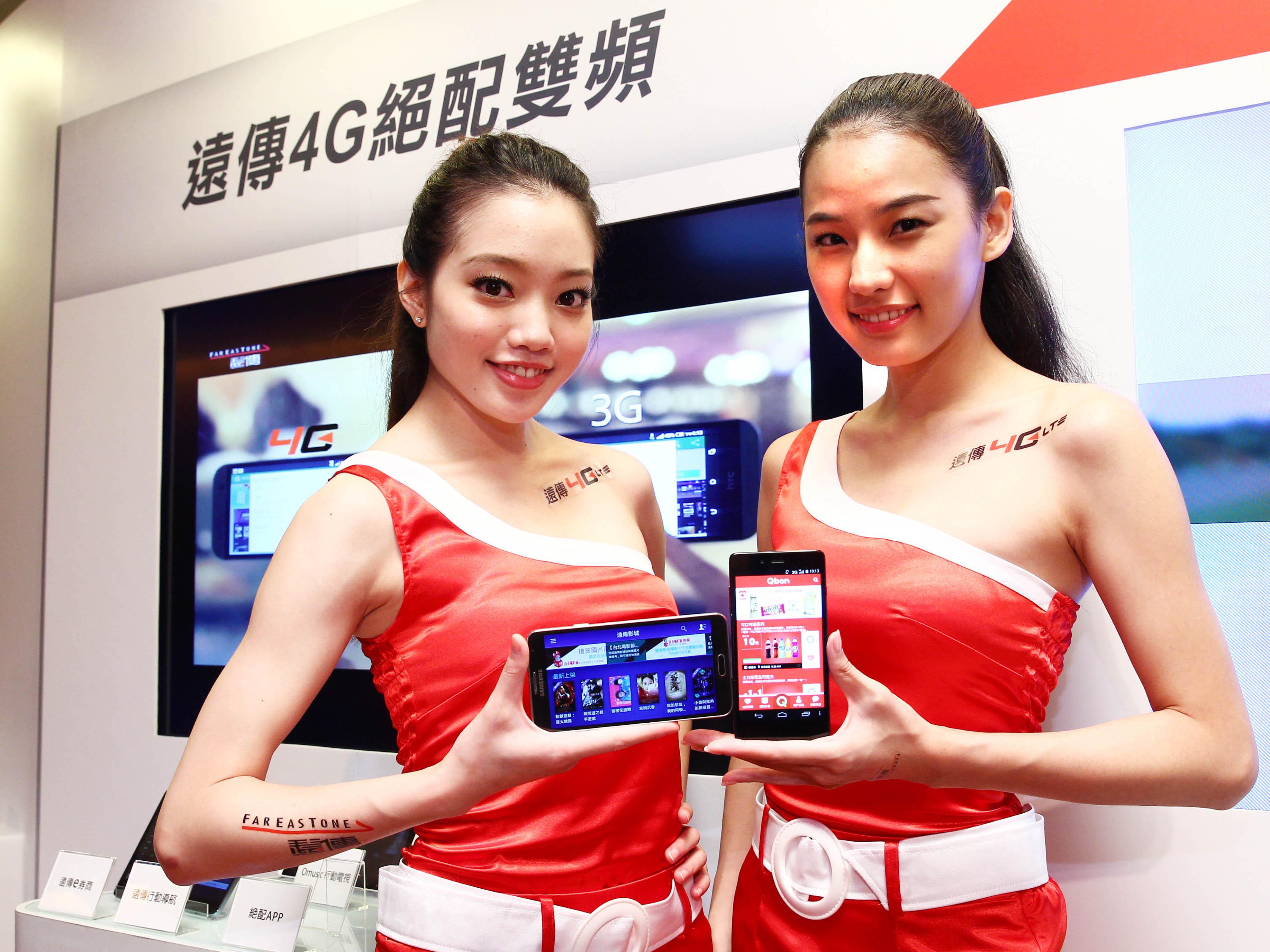 新一波 4G 優惠戰開打 中華電信推吃到飽方案 遠傳、台哥大跟進加碼