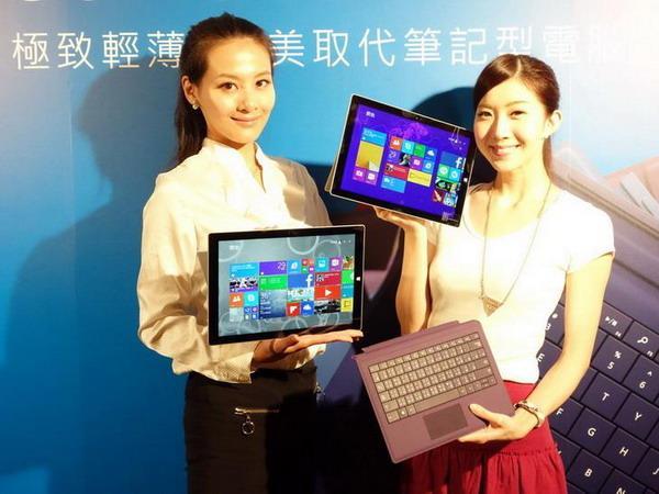 微軟 Surface Pro 3 新上市,可當筆電用的平板,建議售價 24,888  元起