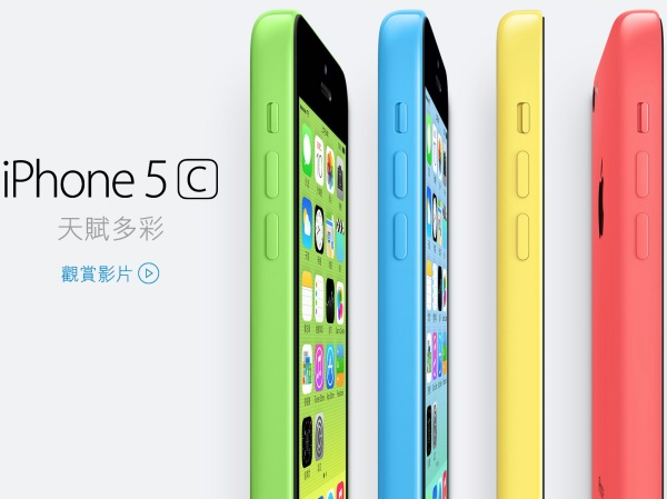 iPhone 6 要出了,iPhone 5c 的命運會如何?