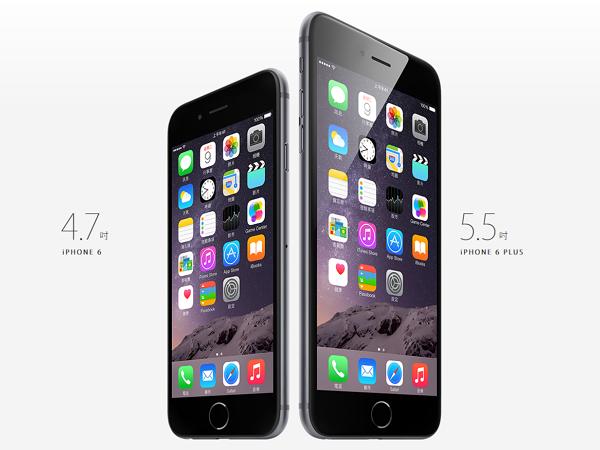 要買 iPhone 6 嗎?
