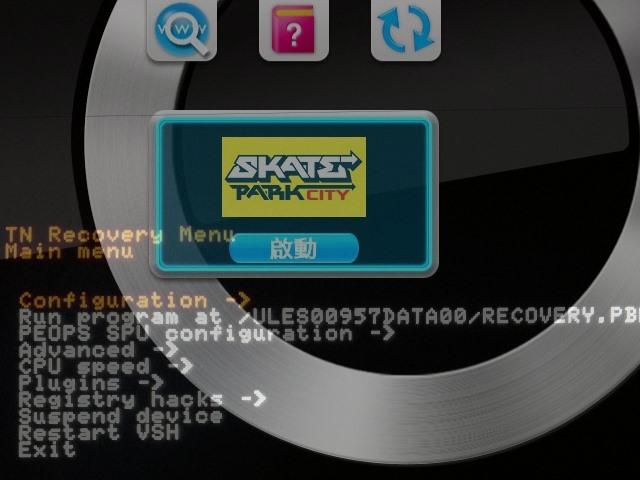 讓PSP在PSV復活,TN-V10破解實測
