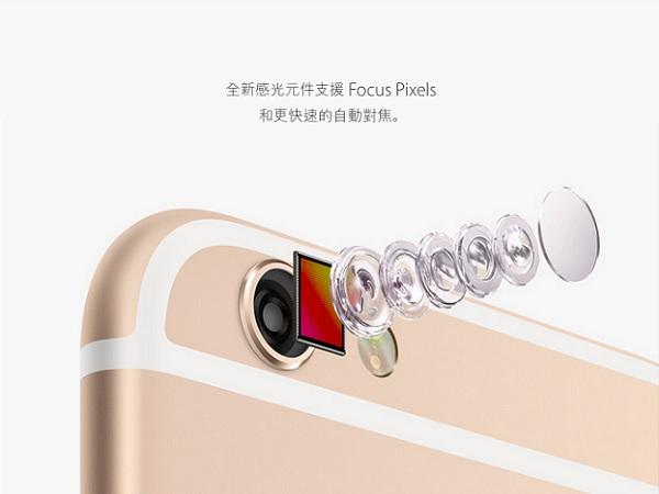 800 萬畫素不是問題,攝影師在冰島實測 iPhone 6/iPhone 6 Plus 拍照