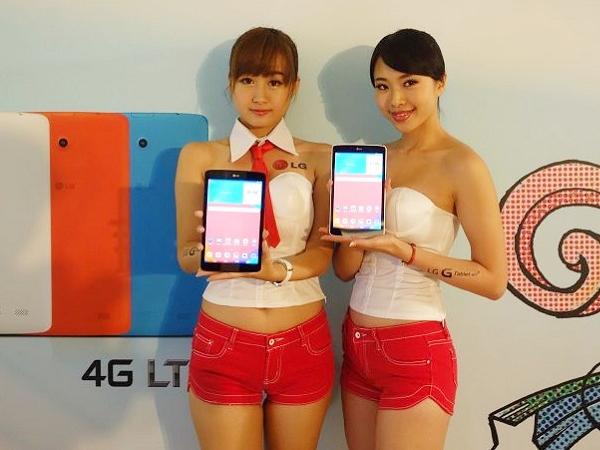 LG G Tablet 8.0 登台,支援 4G LTE 售價 6,990 元起