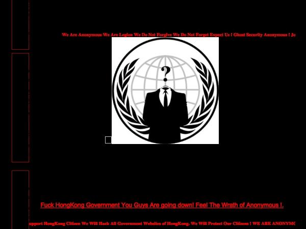 駭客組織 Anonymous 向香港警方宣戰
