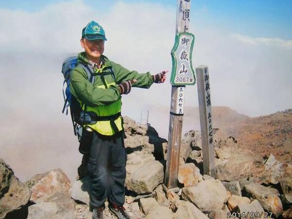 他所見到的最後影像:登山客留給家人的御嶽山爆發時最後紀錄