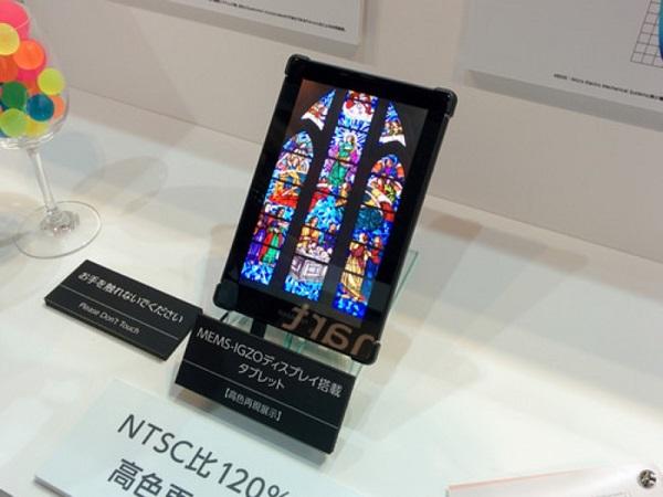 夏普即將推出搭載 MEMS 面板的平板電腦,更省電且色域廣
