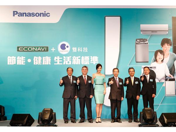 節能+健康 Panasonic打造生活新標準!