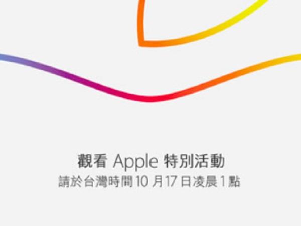 凌晨一點,2014 Apple iPad 發表會圖文直播