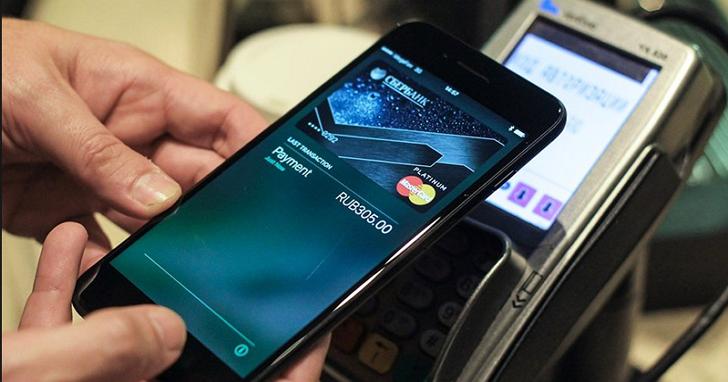 理解行動支付的應用及機制:手機信用卡、Apple Pay 到底是什麼?