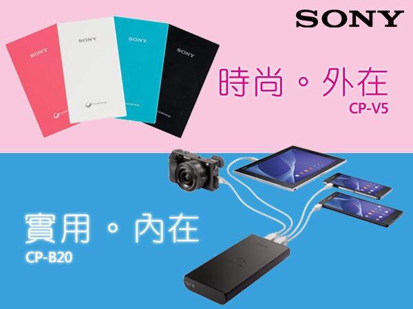 【得獎公布】《時尚外在。實用內在》即刻分享 Sony 行動電源貼圖,新品讓你帶回家!