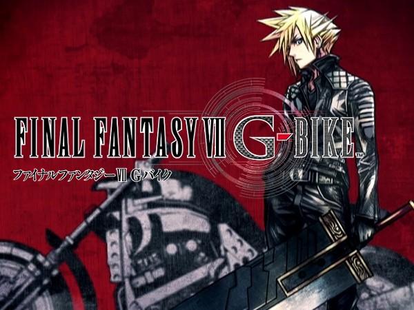 完美重現《Final Fantasy VII》經典小遊戲《Final Fantsy G-BIKE》今日上市!