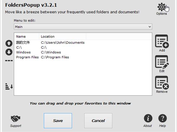 滑鼠中鍵功能大改造,快捷開啟指定資料夾