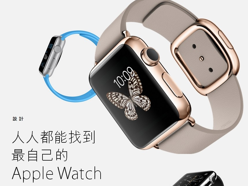 為了解決電池續航問題,Apple Watch 可能延至明年三月後上市