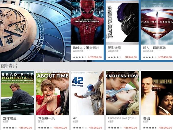Google Play 電影正式開放,經典片、熱門強片都有,要怎麼租,怎麼看?