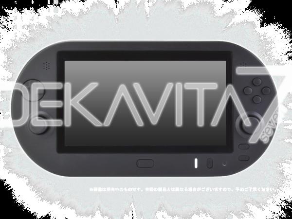 PS Vita TV外接螢幕《DEKAVITA7》登場!最長可連續使用5小時