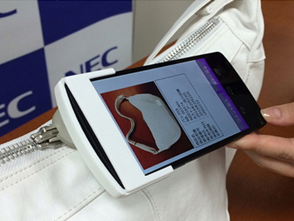 NEC開發防山寨貨App,用手機拍一下就能辨別是真貨假貨