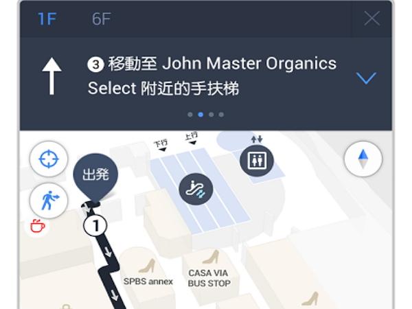 別怕在日本商場迷路,LINE室內地圖App來了